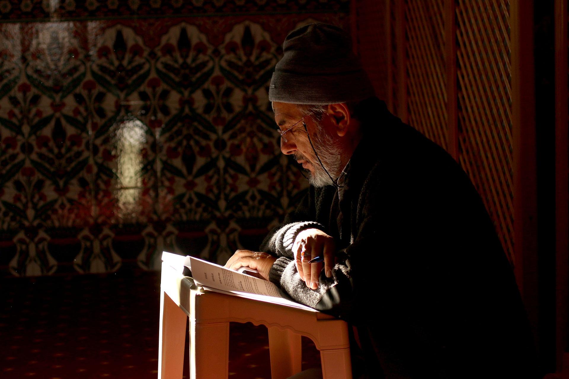 Koranen — läs och lyssna
