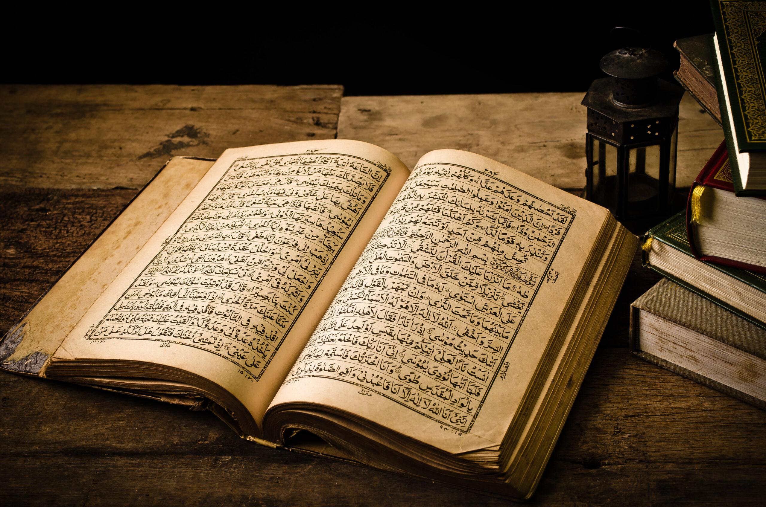Misstolkade verser i Koranen omjihād