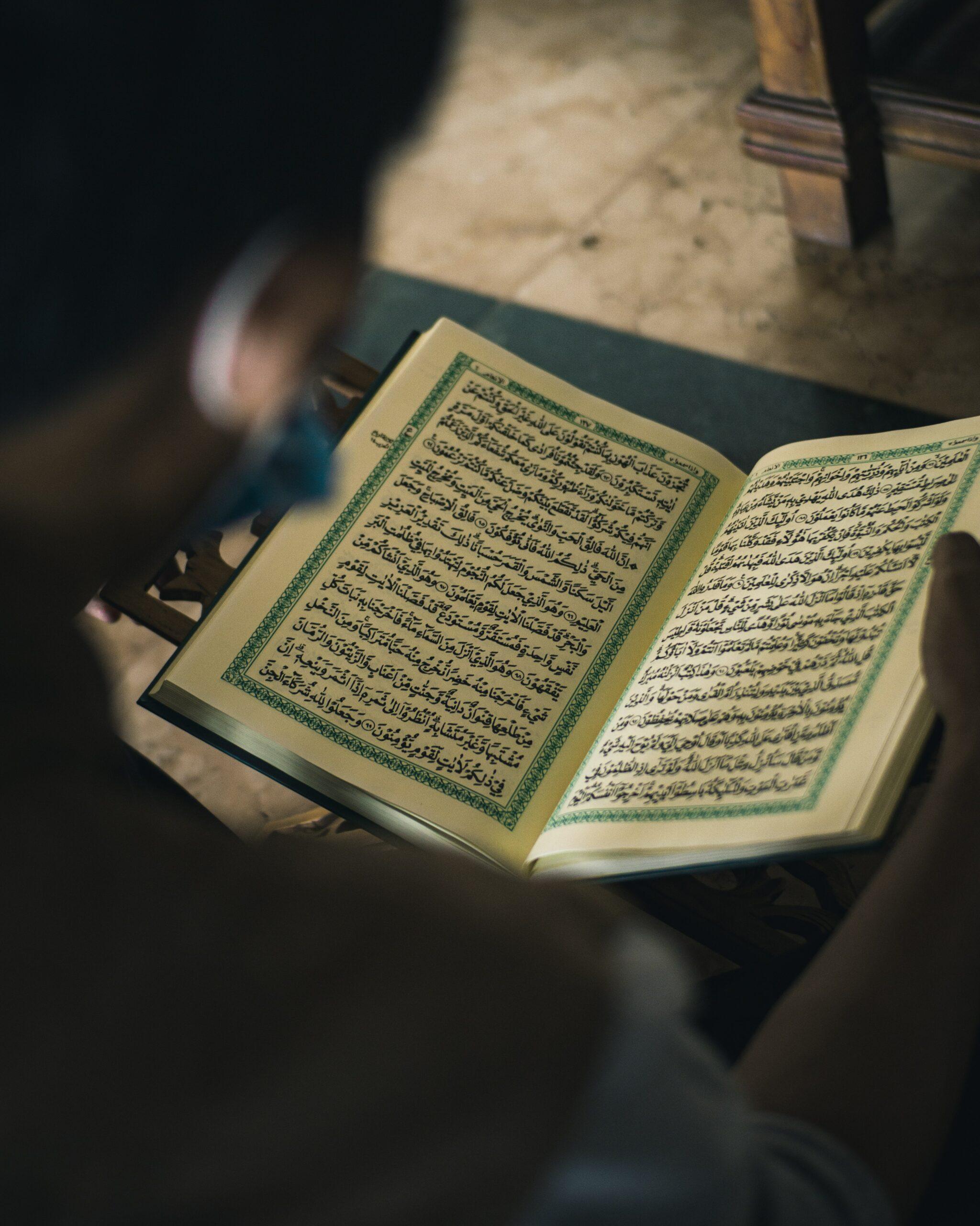 Beskrivningar av Gud i Koranen